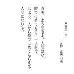02kotoba-01