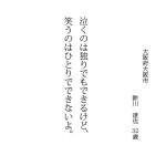 02kotoba-02
