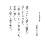 03kotoba-02