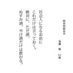 03kotoba-03