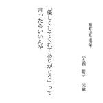 04kotoba-02