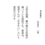 04kotoba-04