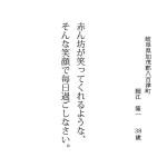 04kotoba-05