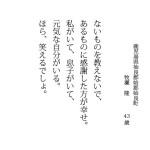 06kotoba-01