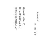 06kotoba-02