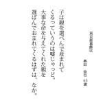 07kotoba-01