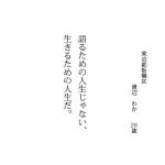 07kotoba-02