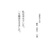 07kotoba-03