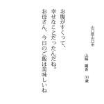 07kotoba-04