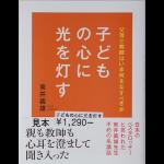 111IMG_3691